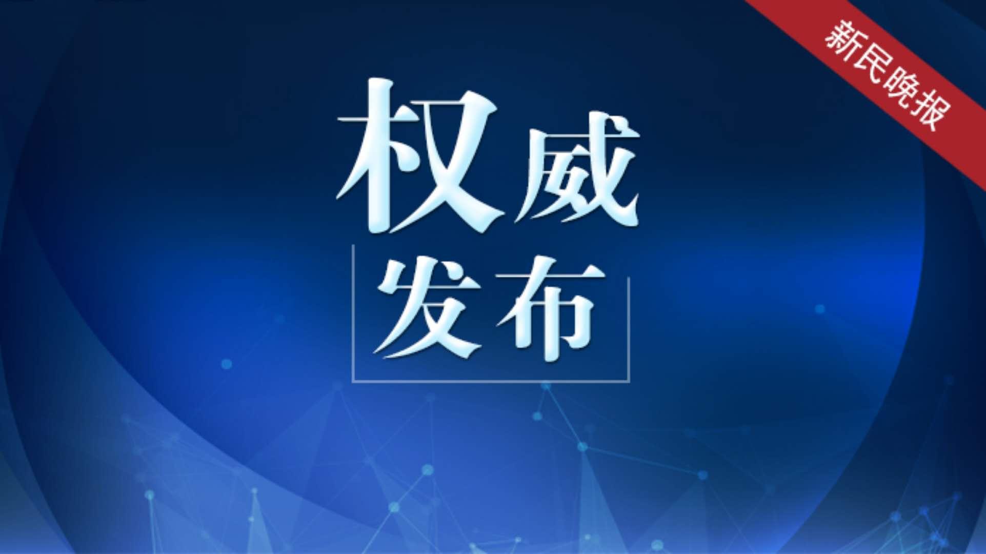 《关于调整2018年度上海市住房公积金缴存比例的补充通知》的问答