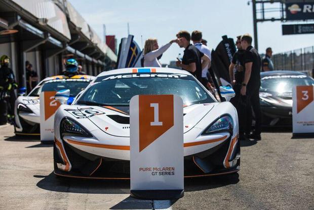 纯粹迈凯伦GT4 系列赛一触即发