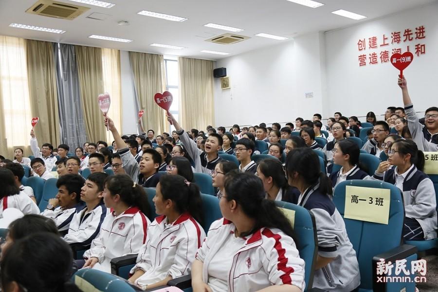 2018年奉贤中学感恩节之爱心基金筹募拍卖活动举行