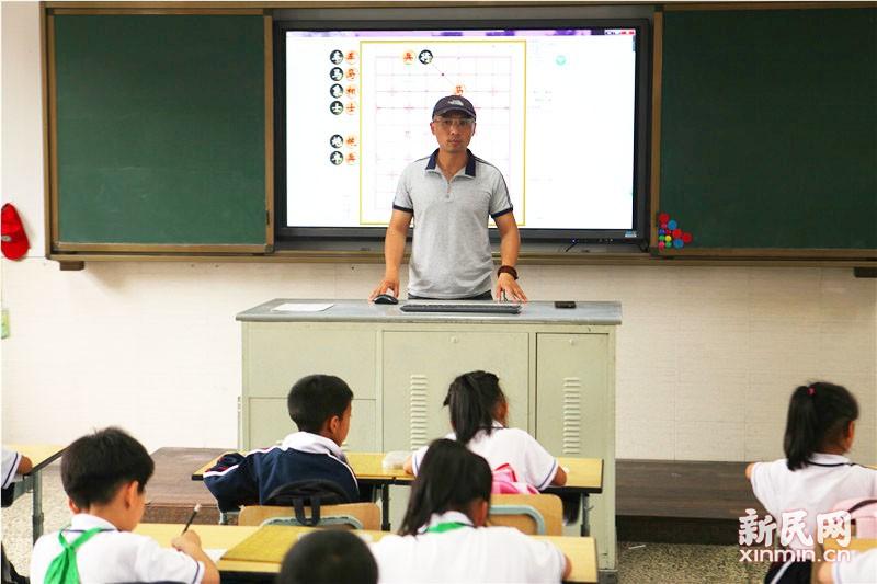 金山区教师棋类协会教研活动在钱圩小学举行