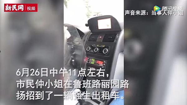 强生出租车司机载客途中全程双脱手!猜猜他在干嘛......