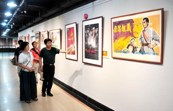 """""""永恒的记忆--红色宣传、文献收藏展""""开幕"""