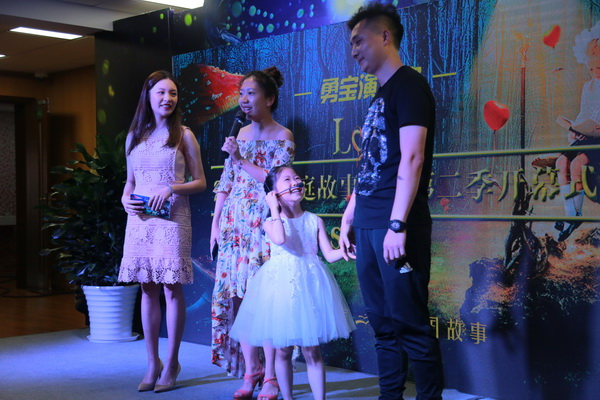 用世界语言讲中国故事 2018家庭故事大赛第二季启动