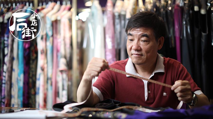后街小店 | 他们更懂中国女人的曲线 揭秘长乐路上的旗袍王国