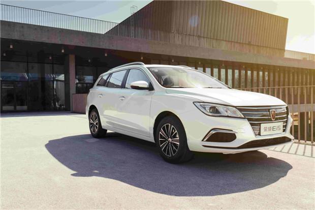 荣威互联网汽车2周年总销量超70万
