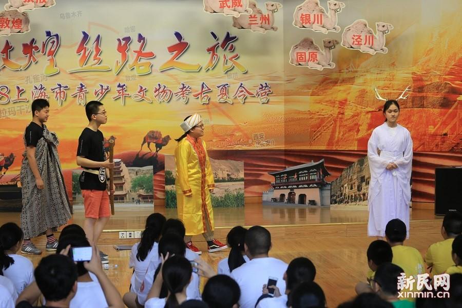 开营啦!2018上海市青少年文物考古夏令营启动丝路之旅