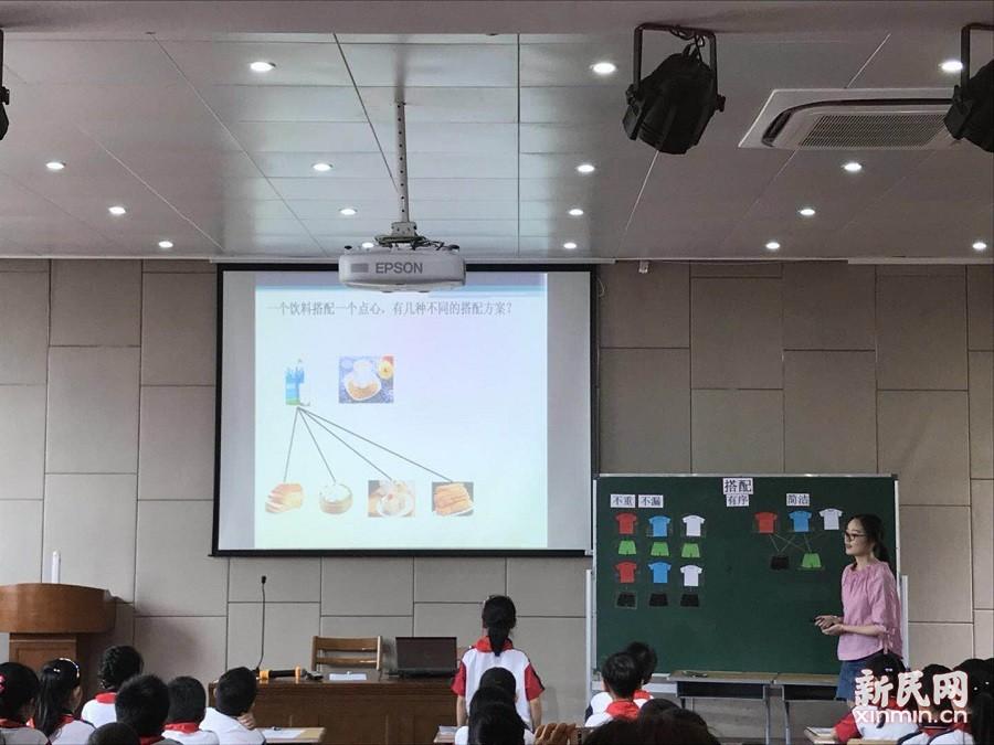 """""""基于课程标准 把握基本要求 培养核心能力""""数学教研活动在联建小学举行"""