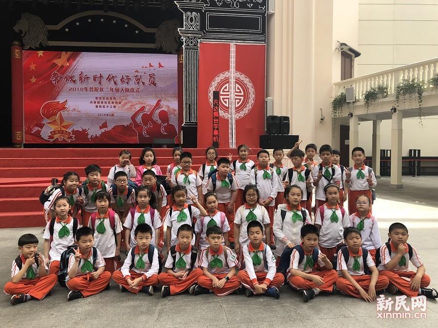 洛川学校:怀揣领巾的梦想,争做新时代好队员