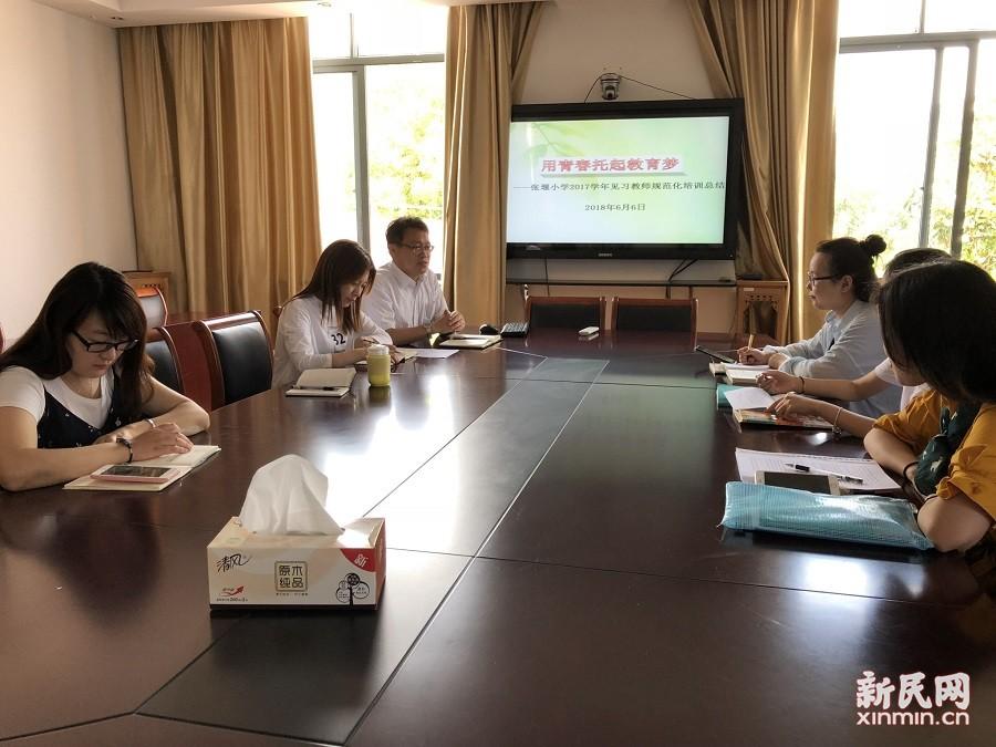 张堰小学举行2017学年语文见习教师规范化培训总结会