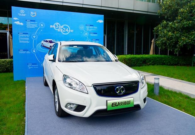 产品、模式双创新,EU300换电版亮相中国-东盟清洁能源汽车论坛