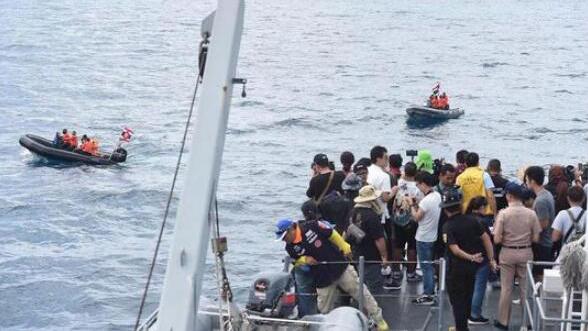 泰就沉船事故发赔偿金 47名中国遇难者每人约42万