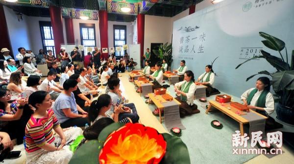 """杨浦区图书馆举行""""茶之味""""读者体验活动"""