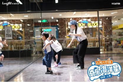 """""""小龙人计划""""上海站 街舞小明星培训正在进行时"""