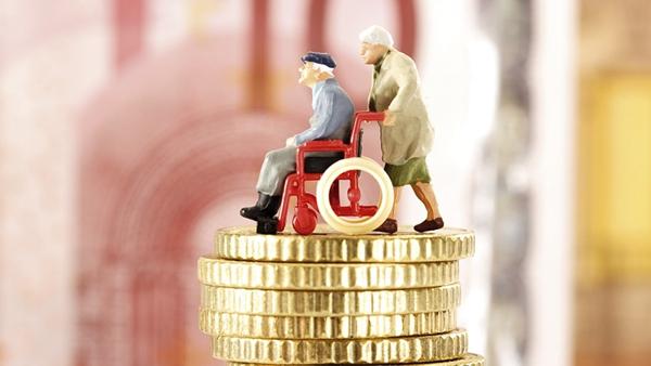 税延养老险资金运用管理办法公布:遵循安全、审慎、长期、稳健原则