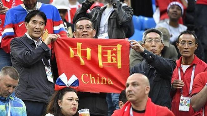 中国夺冠旅游世界杯 赴俄球迷人数居外国球迷之首