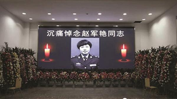 天津武警某医院女军医被杀害 三名嫌犯被批准逮捕