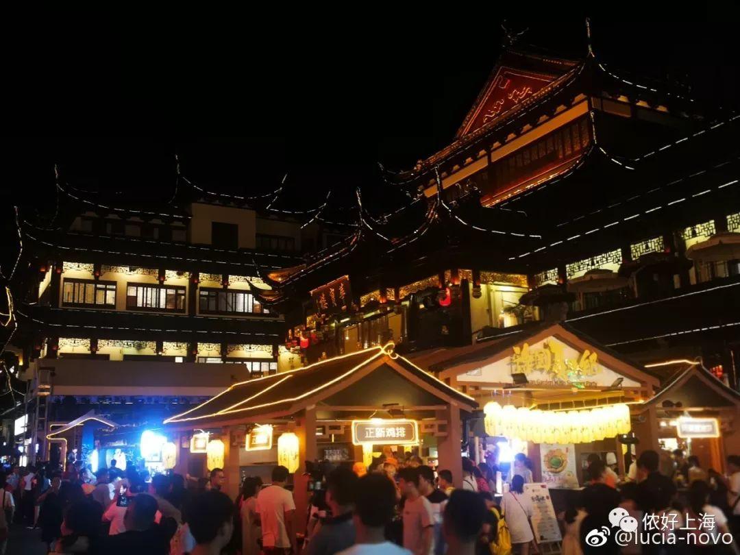 上海市中心的升级版夜市来了!