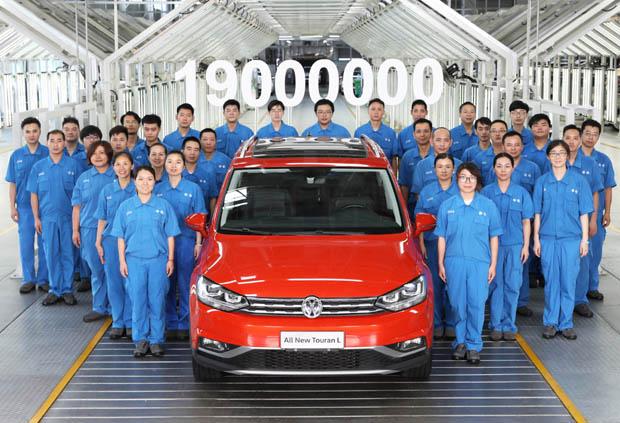 国内首家!上汽大众累计产量突破1900万辆