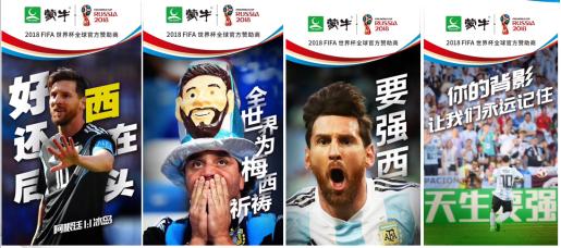 谁是世界杯品牌营销的大赢家?