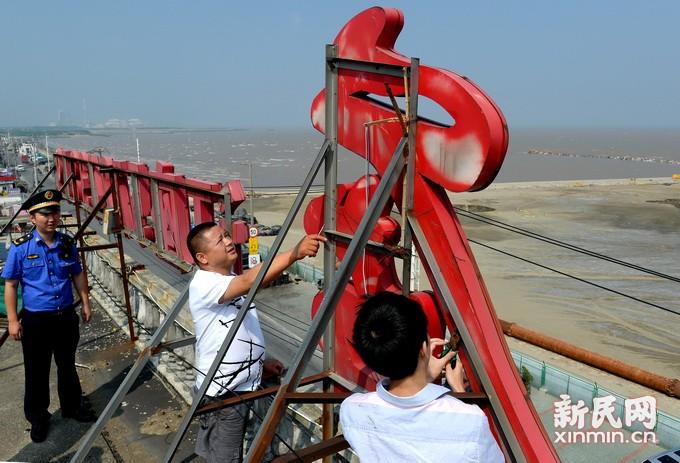 """上海发布台风黄色预警!申城全力以赴迎战""""安比"""""""