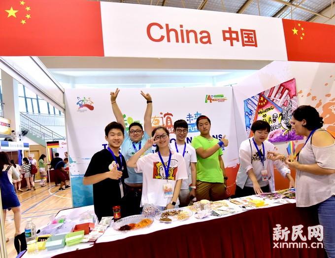 和平友谊未来!欢声笑语洋溢上海国际青少年文化博览会