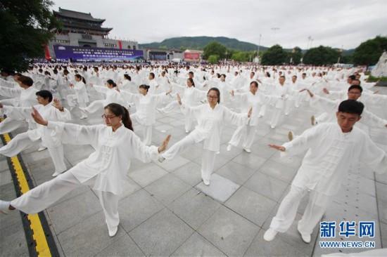 甘肃崆峒山:古镇上演万人太极拳表演