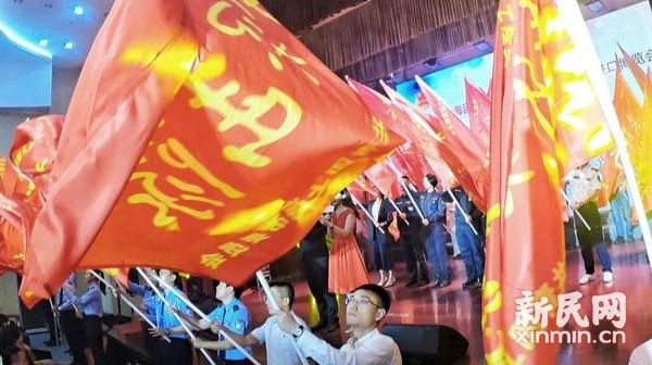上海团员青年服务首届中国国际进口博览会推进大会