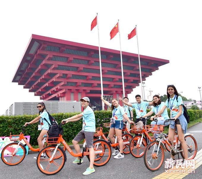 满城尽是蓝精灵——I Love Shanghai国际青少年城市定向赛在沪举行
