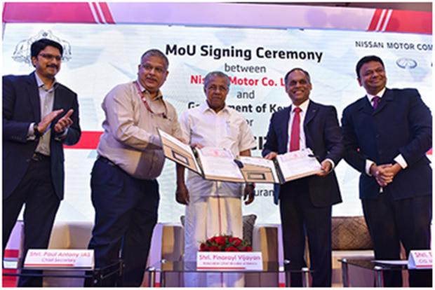 加速数字化转型日产汽车在印度建首个全球数字中心