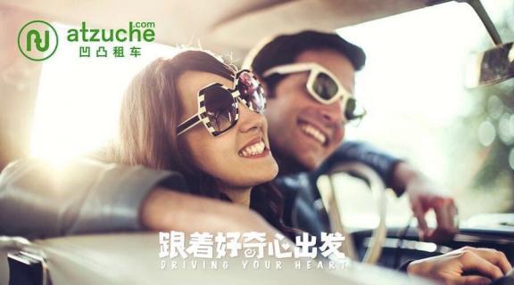 上海本土移动互联网崛起,有哪些互联网新兴企业值得关注?