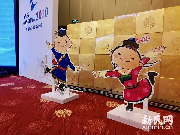 吉祥物--蒙古彩娃以蒙古族儿童为创意原型,设计了一对俏皮可爱的