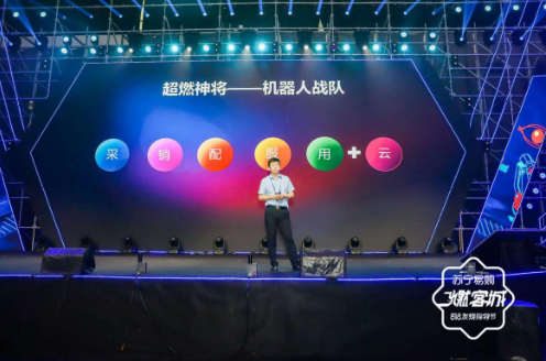 乔新亮:苏宁技术能做中国绝好的场景