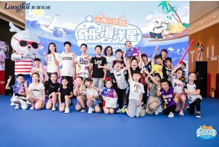 2018小龙人街舞大赛7.29于虹桥天街圆满落幕