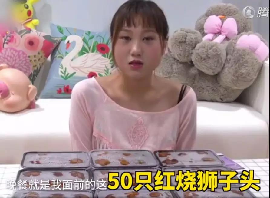 怎么吃都不胖!上海90后美女1顿吃8斤肉!