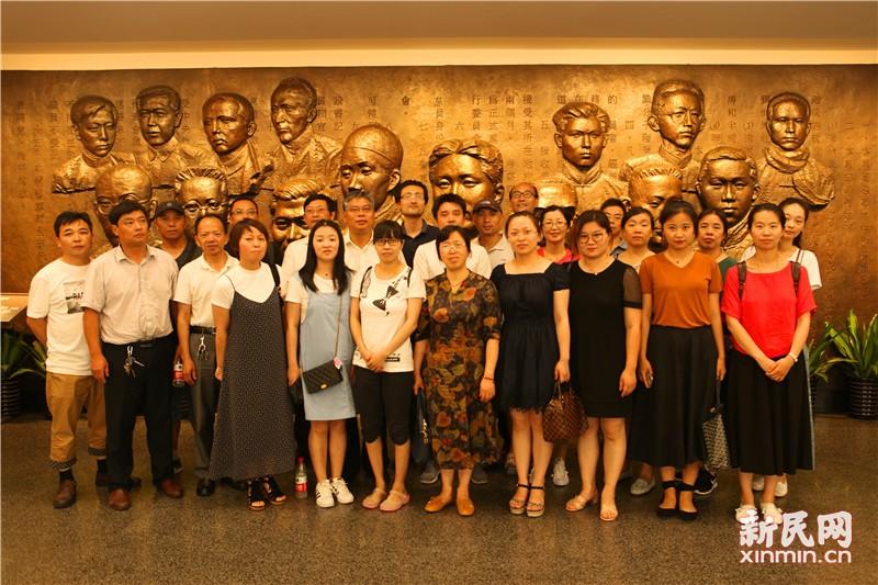 钱圩小学教师赴中共一大会址纪念馆参观学习