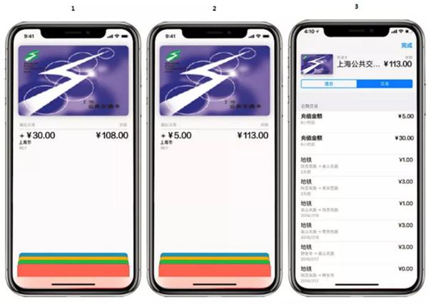 上海交通卡下周一起推充值优惠,详细规则在这里