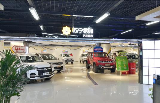 开启联营模式,818苏宁汽车超市将进驻包头