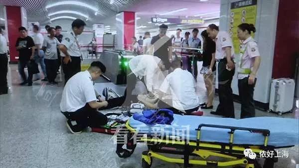 生命无法重来!26岁男子猝死上海徐家汇地铁站!