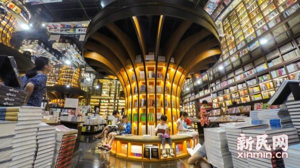 探寻沪上最美书店