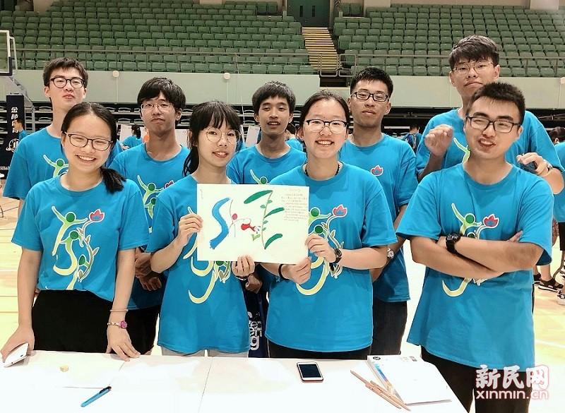 奉贤中学学生参加同济大学苗圃计划2018暑假夏令营