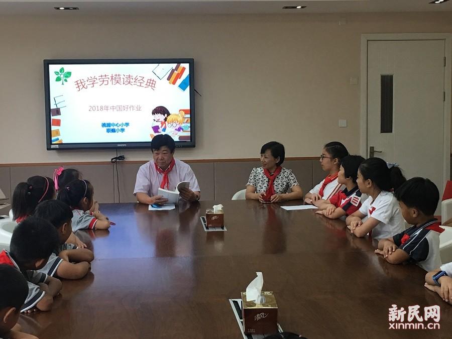 联建小学参加2018暑期中国好作业线下活动