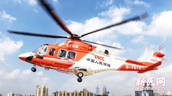 复旦大学附属中山医院直升机停机坪试飞成功