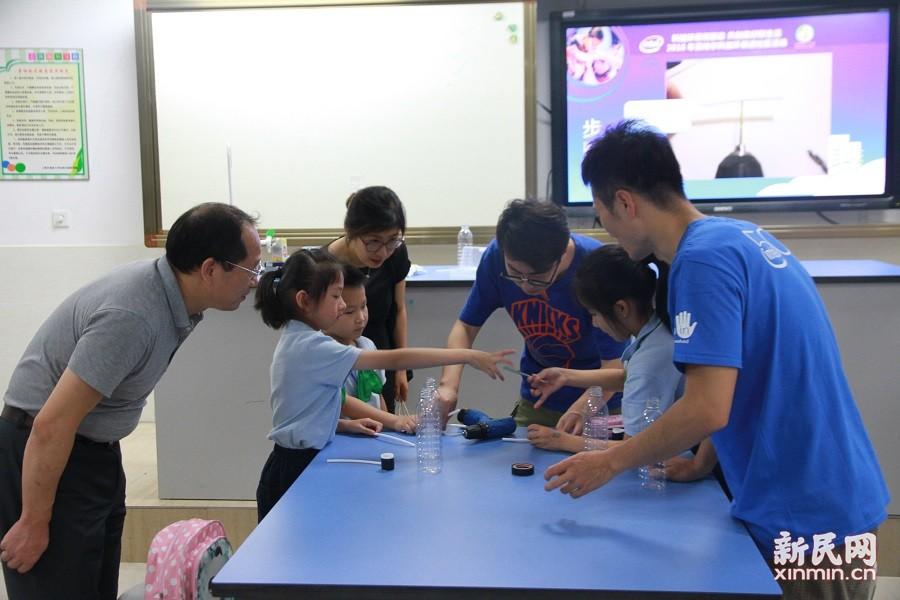 2018年英特尔科技环保进社区活动在上外尚阳学校少年宫正式启动