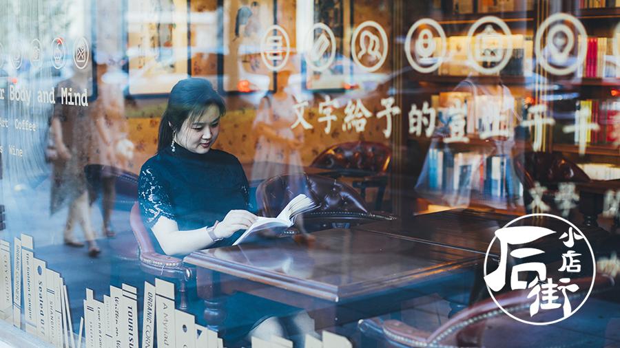 后街小店|打卡小书店寻踪常德路:70年前,那个知名女作家就住楼上。