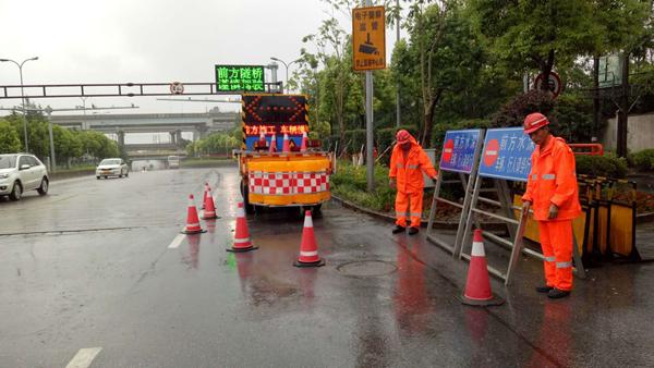 """台风""""摩羯""""来袭 上海部分快速道路限速通行"""