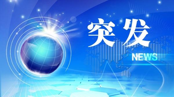 昨晚南京东路店招脱落砸中9人 3人死亡
