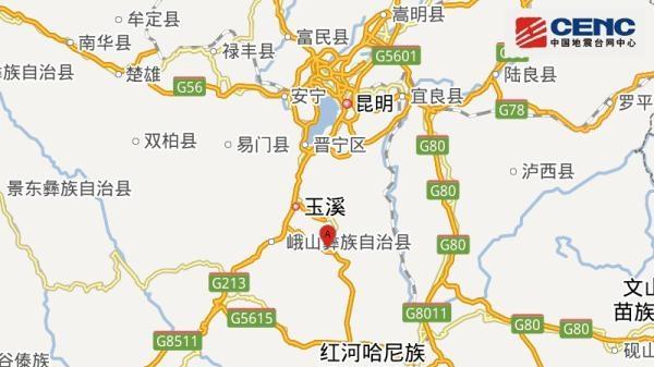 云南通海凌晨发生5.0级地震,已有人员受伤个别房屋倒塌