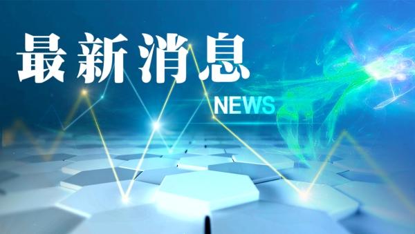 学诚辞去中国佛教协会会长职务