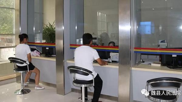 魏县法院回应孙连城式窗口:不存在低矮问题 已补座椅