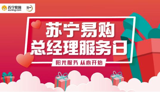 倍科国米珍藏版冰箱开启预售  将于17日在上海苏宁独家首发